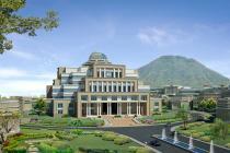 New Campus Iconic Building