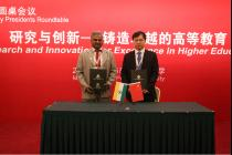 IIT Bhubaneswar signs an MoU with Shanghai Jiao Tong University, China for collaborative research, during the visit of our President to China.