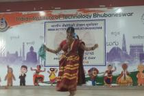 Matribhasha Diwas Celebration