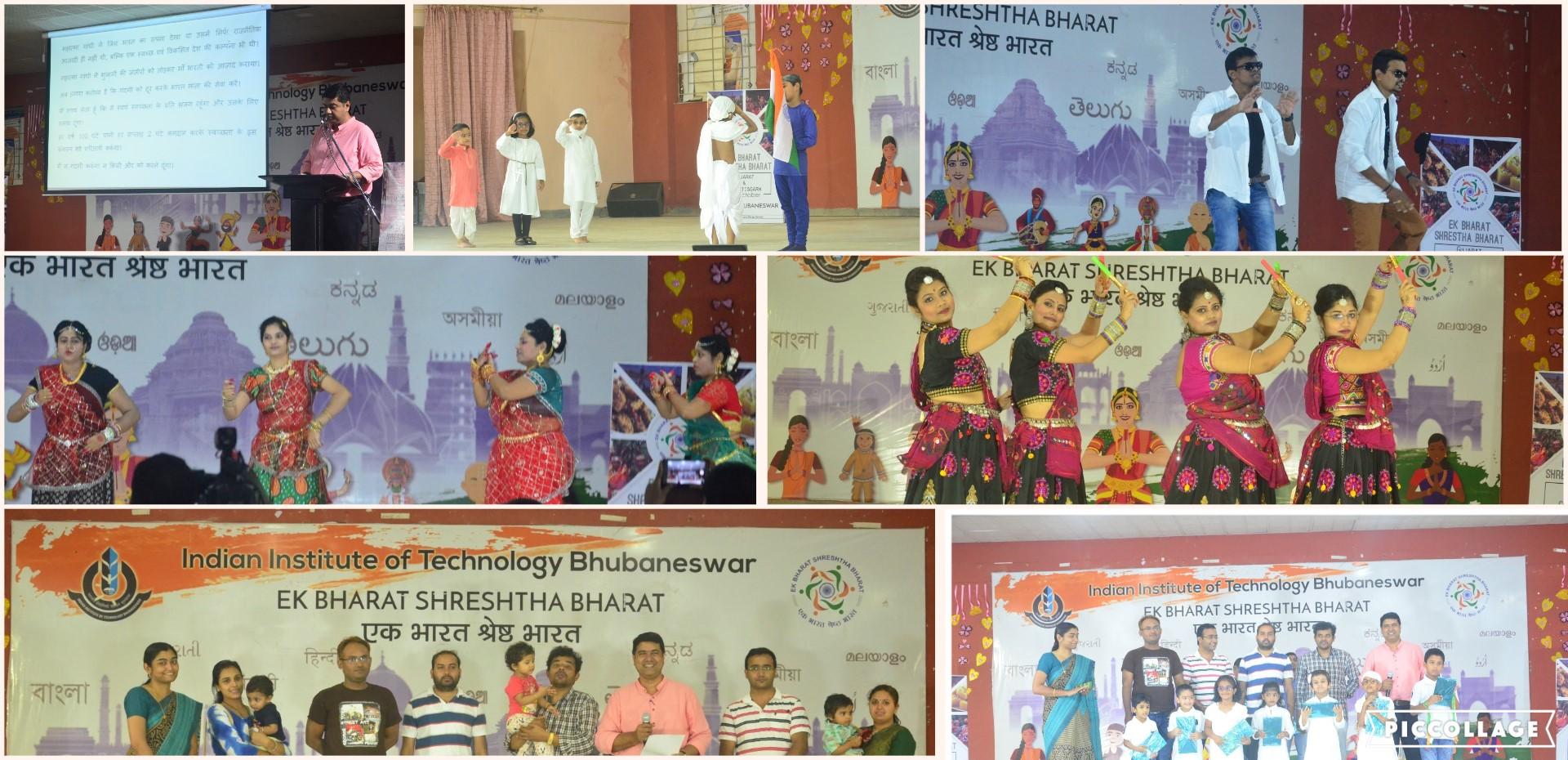IIT Bhubaneswar organised 13th event of Ek Bharat Shreshtha Bharat